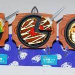 Re-ment – 元祖食品ディスプレイ(Food Display)