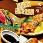 【慶生】麥包生日晚餐 -《石庵》