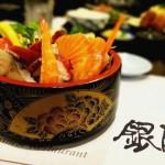 【外食】N訪日本料理《Ginza》