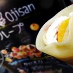 【大阪】好吃的《Crêpe Ojisan》可麗餅