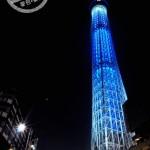 【東京】東京スカイツリーTokyo SkyTree