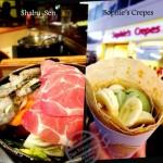 【三藩市】《Shabu-sen》涮涮鍋丨《Sophie's Crepes》可麗餅