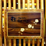 【洛杉磯】日本料理《鮨 SUSHI GO 55》