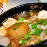 【香港】泰式小食《金泰河》