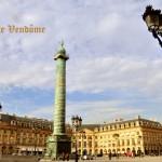 【巴黎】《凡登廣場》(La place Vendôme)