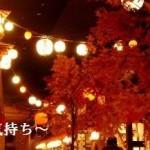 [東京] 第三日Part III – 大江戶溫泉物語