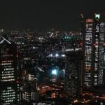 [東京] 第五日Part IV – 新宿 – 東京都廳
