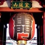 [東京] 第六日Part III – 淺草寺、雷門、仲見世通り