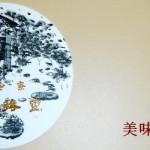 [京都] 第八日Part II – 茶寮都路里