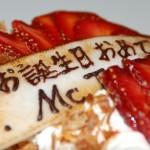 今年生日之生日蛋糕