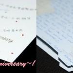結婚兩周年紀念 – 慶祝篇 + 禮物Part I