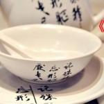 【香港】家常便飯於《金滿庭》