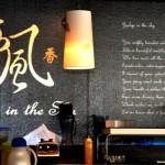 09年溫哥華 – 台式茶館《飄香》