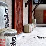 【馬爾代夫獨一無二】本格日本精緻料理