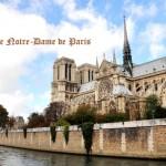 【巴黎】聖母院 (Cathédrale Notre-Dame de Paris)