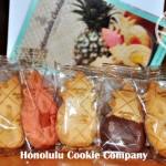 【夏威夷】《Honolulu Cookie Company》的曲奇餅