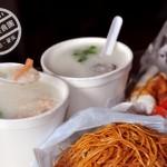 【香港】地道早餐美食之《粥粉麵》