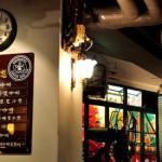 【香港】時光倒流《星巴克冰室》