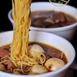 【香港】地道午餐《車仔麵》+ 街頭小食