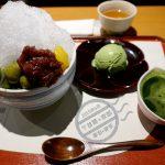 【壽司國】綠茶甜點《錦一葉》