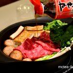 【慶生】2016 麥包生日㊦ー和牛すき焼き