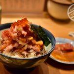 【溫泉之旅】ぜいたく丼《日本橋海鮮丼 つじ半》
