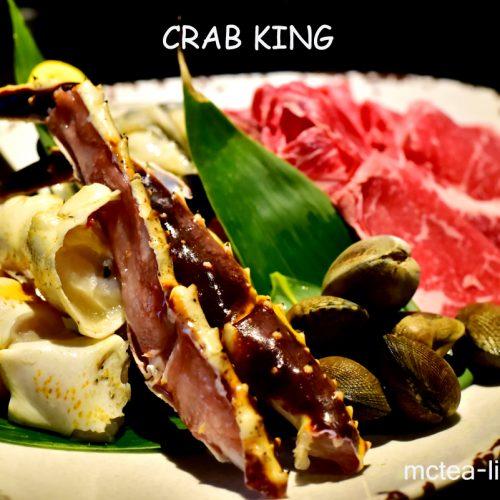 【外食】Shabu Shabu 涮涮鍋《Crab King》