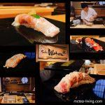【外食】江戶前壽司『Sushi Wataru』