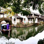 【上海】水鄉《周莊古鎮》一日遊