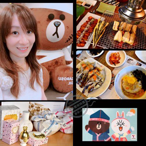 【首爾】購物美食姊妹團 • 序