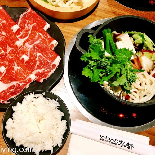 【外食】《Shabu Shabu Kyoto | しゃぶしゃぶ京都》涮涮鍋