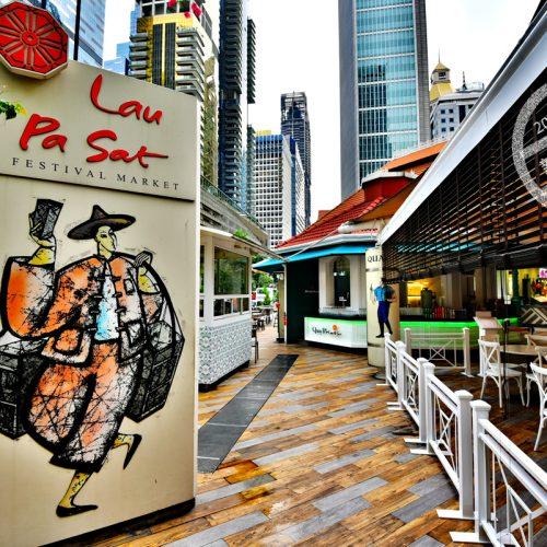 【新加坡】《老巴剎 | Lau Pa Sat》上集 – 東南亞美食(貢貢、馬來風光、烤魟魚、菠蘿炒飯、三巴魷魚)