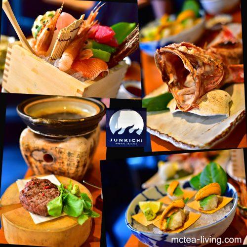 【外食】結婚週年紀念 -《純吉 | Junkichi》爐端燒/居酒屋