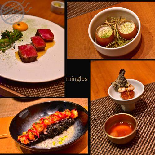 【首爾】一星食府之新派韓菜《mingles | 밍글스》
