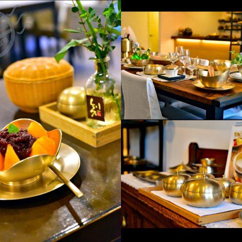 【首爾】韓式喫茶店+黃銅餐具《Noshi | 놋그릇가지런히》