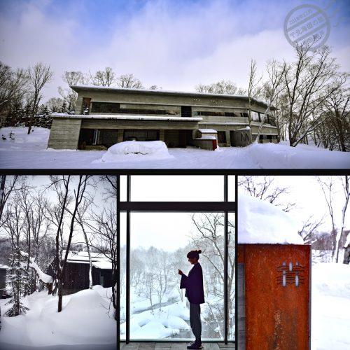 【北海道】雪國白色聖誕 • 序