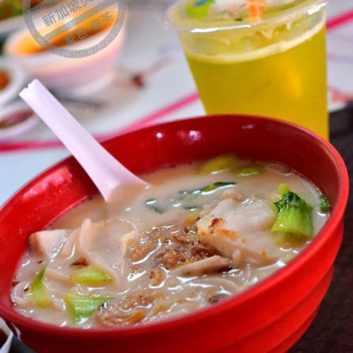【新加坡】《麥士威熟食中心》下集 -《金華魚片米粉》&《老伴豆花》