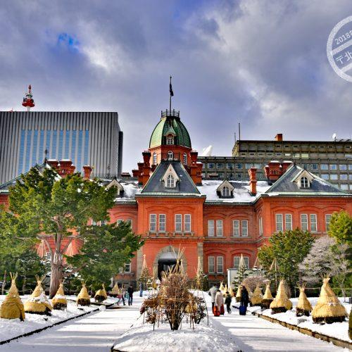 【北海道 札幌】景點『北海道廳舊本廳舍』&『札幌市時計台』