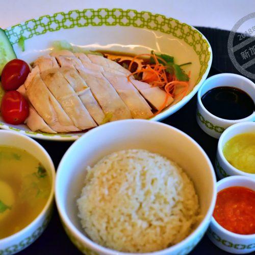 【新加坡】再訪《文華 Chatterbox》海南雞飯