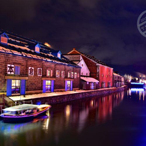 【北海道 小樽】《小樽運河》和周邊