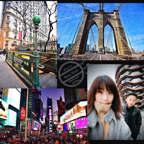 【美國紐約】冬日假期 • 序