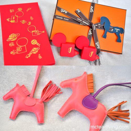 【買物】《Hermès》Rodeo  粉紅小馬吊飾 – 單色 & 併色 (外加鼠年紅包)