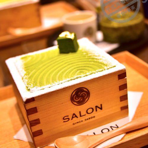 【冬日 東京】日本庭園風甜點《Salon Ginza Sabou》