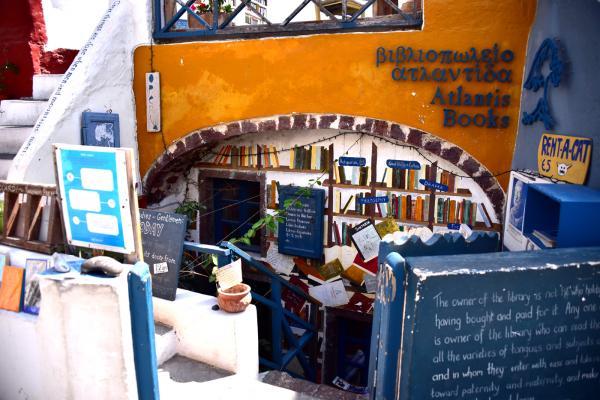 有趣的洞穴書局