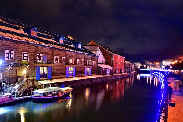 『小樽運河』